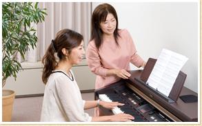 ミュージック・パラダイス コース (ピアノ/オルガン)【渋谷校】
